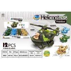 """Игрушка """"вертолет с пилотом"""" (6,8*12,4*7,5)см упаковка 12 шт №8803 (240)"""