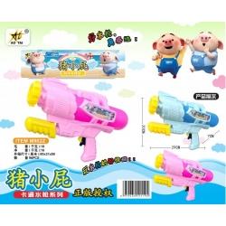 Игрушка №M902Z водяной пистолет с насосом 2цвета в клеёнке (29-20*7)см (96)