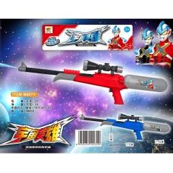 Игрушка №M807Y водяной пистолет с насосом 2цвета в клеёнке (77*22*7.5)см (36)
