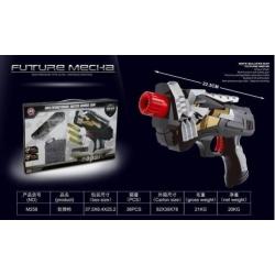 Игрушка пистолет №М258А (37,5*6,4*25,2)см (36)