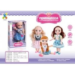 """Игрушка №YL103 Кукла """"принцесса"""" музыкальная Светящаяся (38*25) см(36)"""