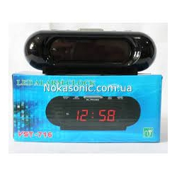 Digital Clock 716-1 Red