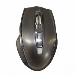 Р353 Мышка беспроводная G319