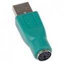 Р374 Переходник pc2 USB
