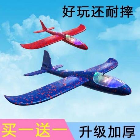 Игрушка №В самолёт пенопластовый с фонариком (120)