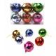 E30 Игрушки №YH-14046-5 новог шары висяч. пл с рис. звезда 6цв 5см (14,5*9,7*4,8) (216)
